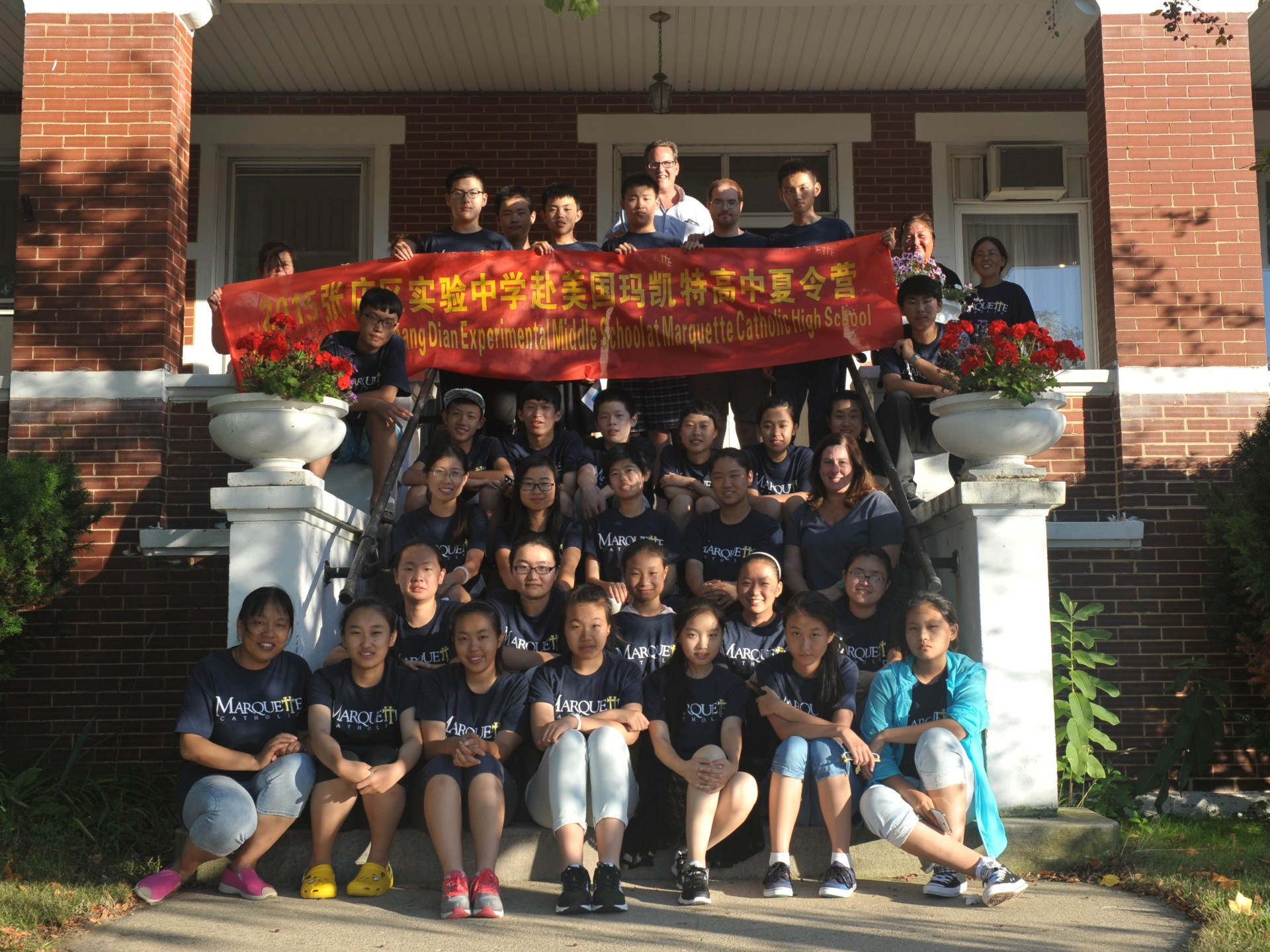 2015 Summer Educational Camp