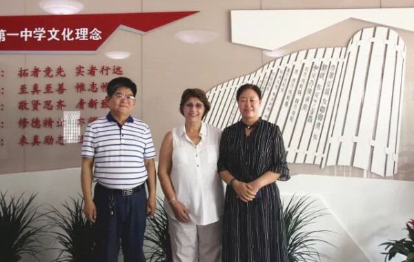 CES Organized Professor from IIT Visited China