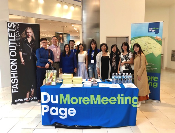 2018 DuMore DuPage Event